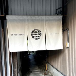 【長野市】ラ・ランコントルで誕生日祝い