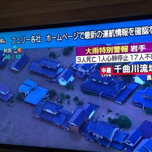 台風ひどいですね。
