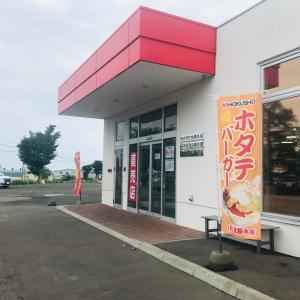 北勝水産(佐呂間町)帆立バーガーだけじゃない!