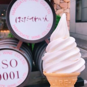 ソフトクリーム食べまくり♪
