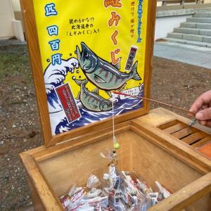 鮭みくじ(帯広神社)
