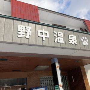 湯めぐり〜野中温泉(足寄町)