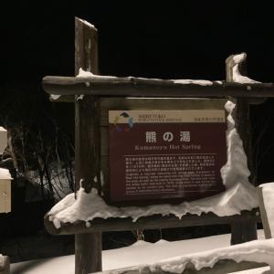 羅臼町の熊の湯(無料露天風呂)