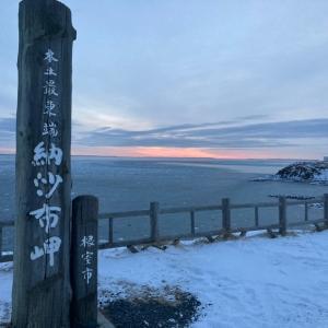 日本一早い日の出(納沙布岬)