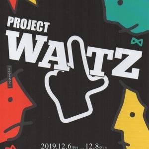 BLOCH PRESENTS「PROJECT WALTZ」