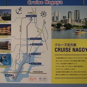 名古屋クルーズ…中川運河ラインでは…パナマ運河プチ体験ができちゃうよ??