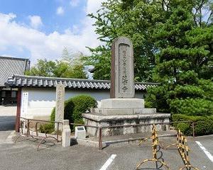 徳川家縁の菩提寺…徳興山 建中寺に行く!!