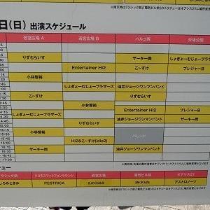 「サカハロ大道芸フェスティバル2019」…ホント、しょぎょーむじょーブラザーズを「追いかけて」…よかった!!