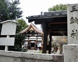 まるで…ウサギのテーマパーク…???大須にある三輪神社を再訪する…