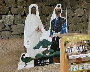 冬のクソ寒い日に…名古屋城、本丸御殿に行く!!
