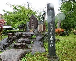 平和を願う…だけでなく…B級スポットマニアも喜ぶ…??…岐阜護国神社を参拝する!