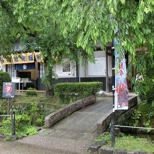 岐阜公園内にある日本遺産信長居館発掘調査案内所に立ち寄る!