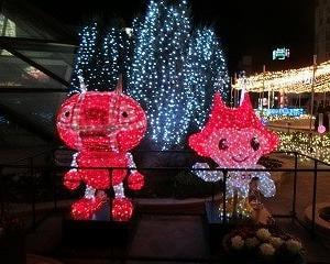 2019冬…豊橋ハウクレで…「 サンタラTOUR2019 Sun & Moon~結成20周年記念ツアー」
