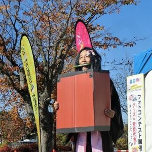 2020秋「あいち健康の森」で「日本大道芸フェスティバル」初日…イベント広場で、この方は絶対みなくちゃ!サンキュー手塚さん!