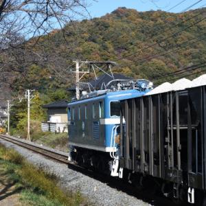 11月13日の秩父鉄道上長瀞付近