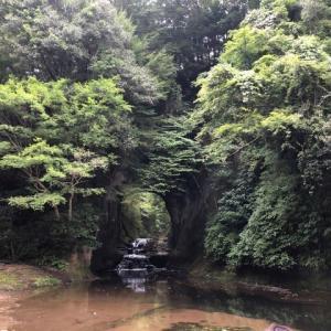 清水渓流公園