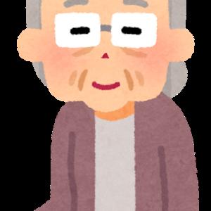 80歳超え日本人のくも膜下出血治療成績