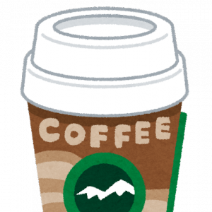日本人脳卒中死亡率がもっとも低くなるコーヒーの量
