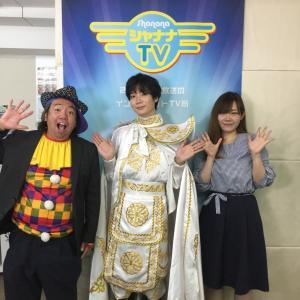 ZERO STYLE 第9回目アーカイブアップ↑