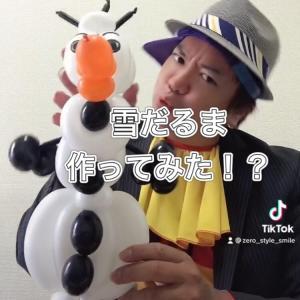 TikTok 雪だるまのバルーン作ってみた!?