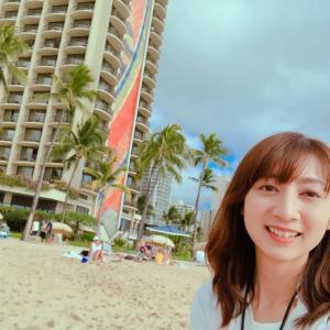 望んだ世界が目の前に来ると怖気づく〜ハワイに来ました!〜