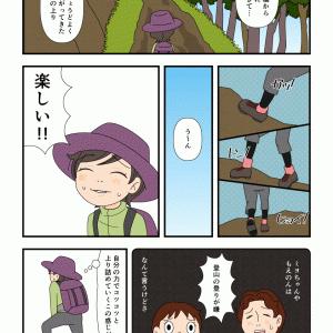 北アルプス初心者編(25)登りハイ!!