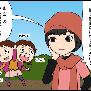 山飯失敗談(05)料理上手vs料理下手