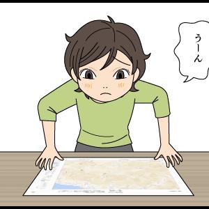 登山あるある(048)地図読み