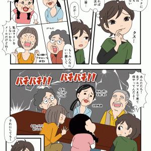 北アルプス初心者編(43)男と女