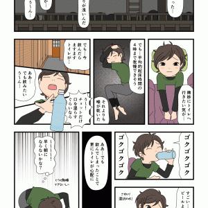 北アルプス初心者編(68)夜中の水
