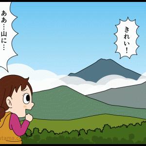 山より団子