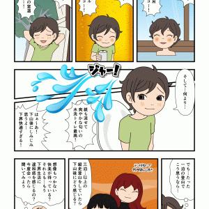 北アルプス初心者編(85)ビバ!便利な生活