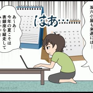 https://kakutama.com/mt-aruaru090