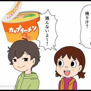 山飯失敗談(16)ラーメンスープの残り汁〜モエのんの場合