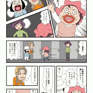 北アルプス初心者編(09)登山者と虫