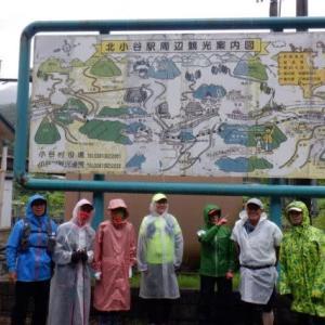 2020夏・塩の道トレイル:北小谷駅~地蔵峠~鳥越峠~姫川温泉