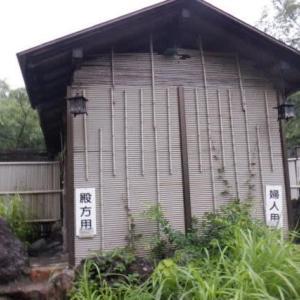 2020夏・塩の道トレイル:根知駅~糸魚川