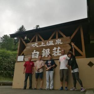 2020北海道大雪山系・十勝山系ツアー:4日目三段山登山&観光