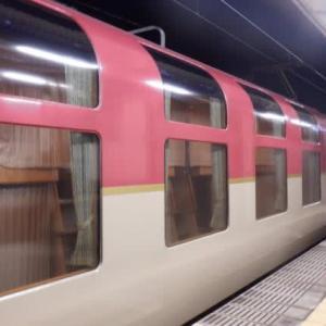 2020大山&蒜山登山ツアー:1日目米子周辺観光