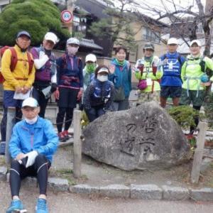 2020秋・京都トレイル:1日目哲学の道~比叡山~玉体杉