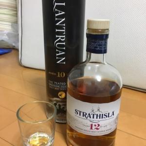 ストラスアイラ 12年 40% オフィシャル