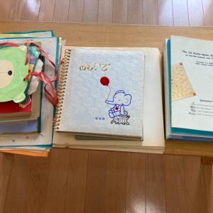 家の書類を整理しつくしてたどり着いた、二つのテーマ