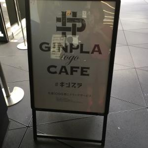 GINPLA to GO CAFÉ でコーヒーいただきました!