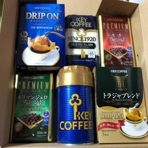 株主優待品到着!キーコーヒー2019秋
