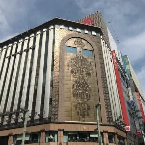 【日記】三越銀座店の外看板が素敵