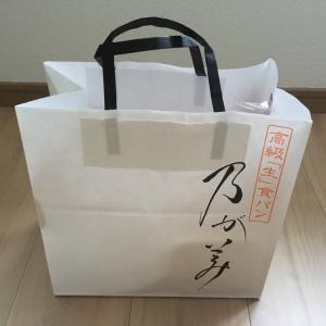 【日記】乃が美の食パン、リピート