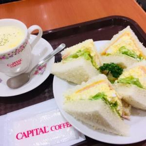 キャピタルコーヒー@渋谷 マークシティ