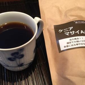 【お気に入りのコーヒーを飲みながら☕〜冬瓜の収穫】✨