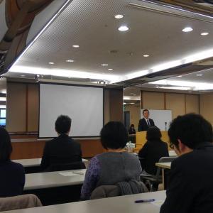 平成最後の全社会議(*^-^*)