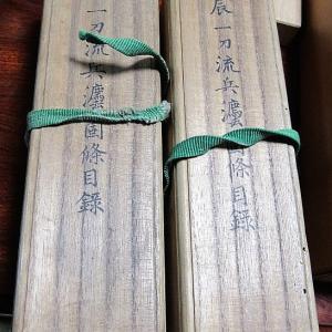 長屋門稽古で友山さんの歴史時代を学ぶ